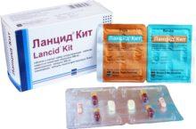 Lancid Kit